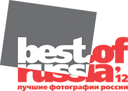best of russia